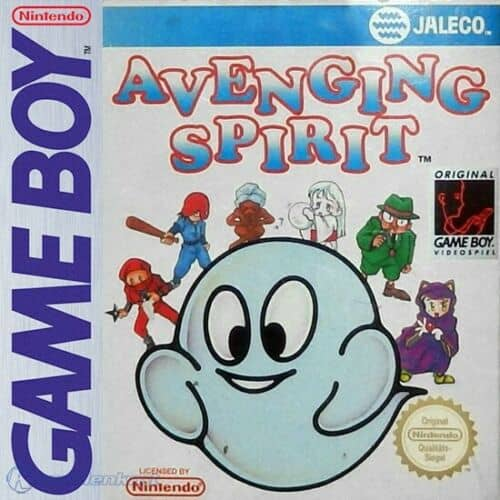Rare Gameboy Games - Avenging Spirit