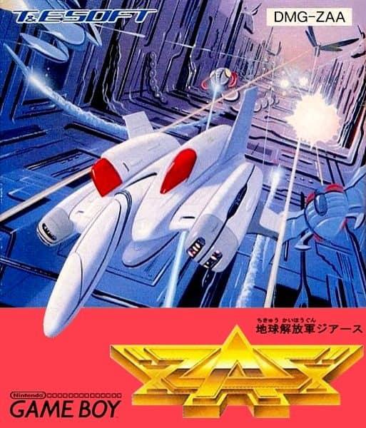 Rare Gameboy Games - Chikyu Kaiho Gun ZAS