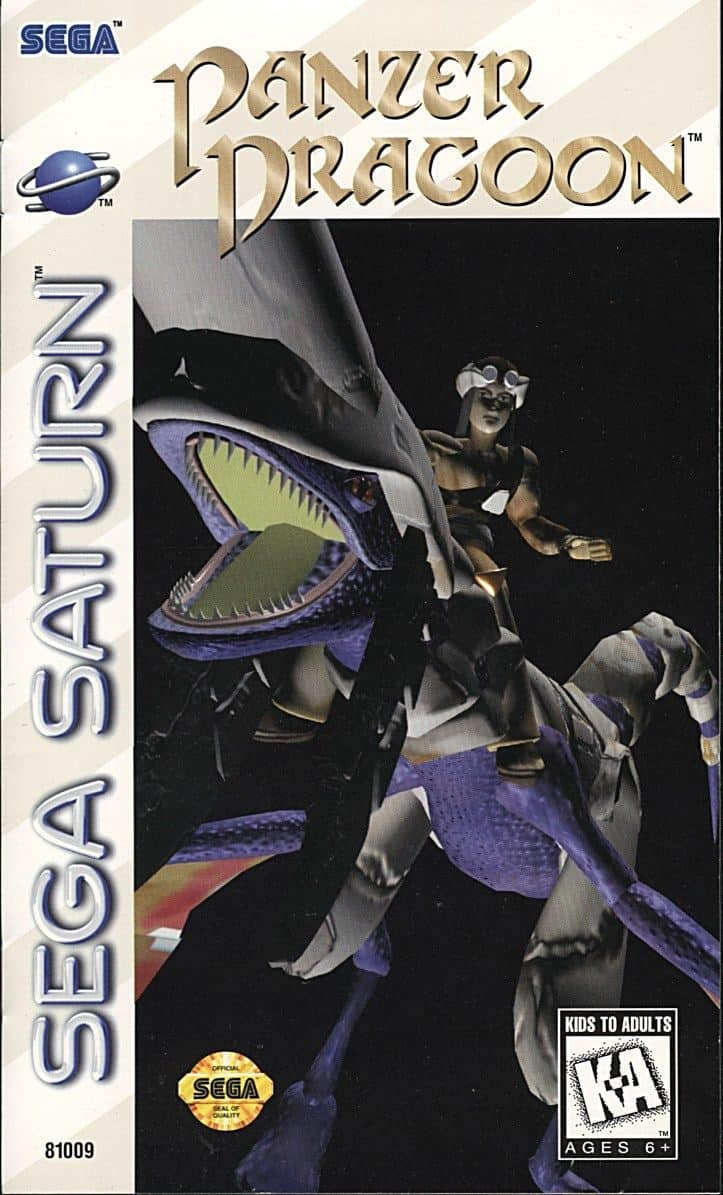 Best Sega Saturn Games - Panzer Dragoon