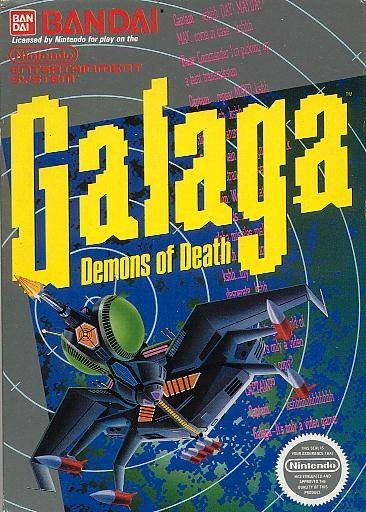 Best Mame Games - Galaga