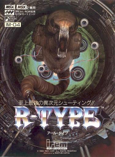 Best Mame Games - R-Type