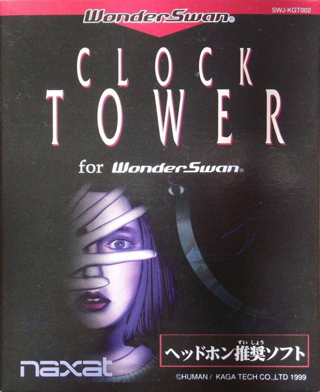 Best WonderSwan Games - Clock Tower