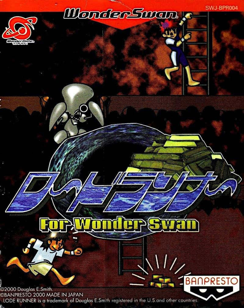 Best WonderSwan Games - Lode Runner