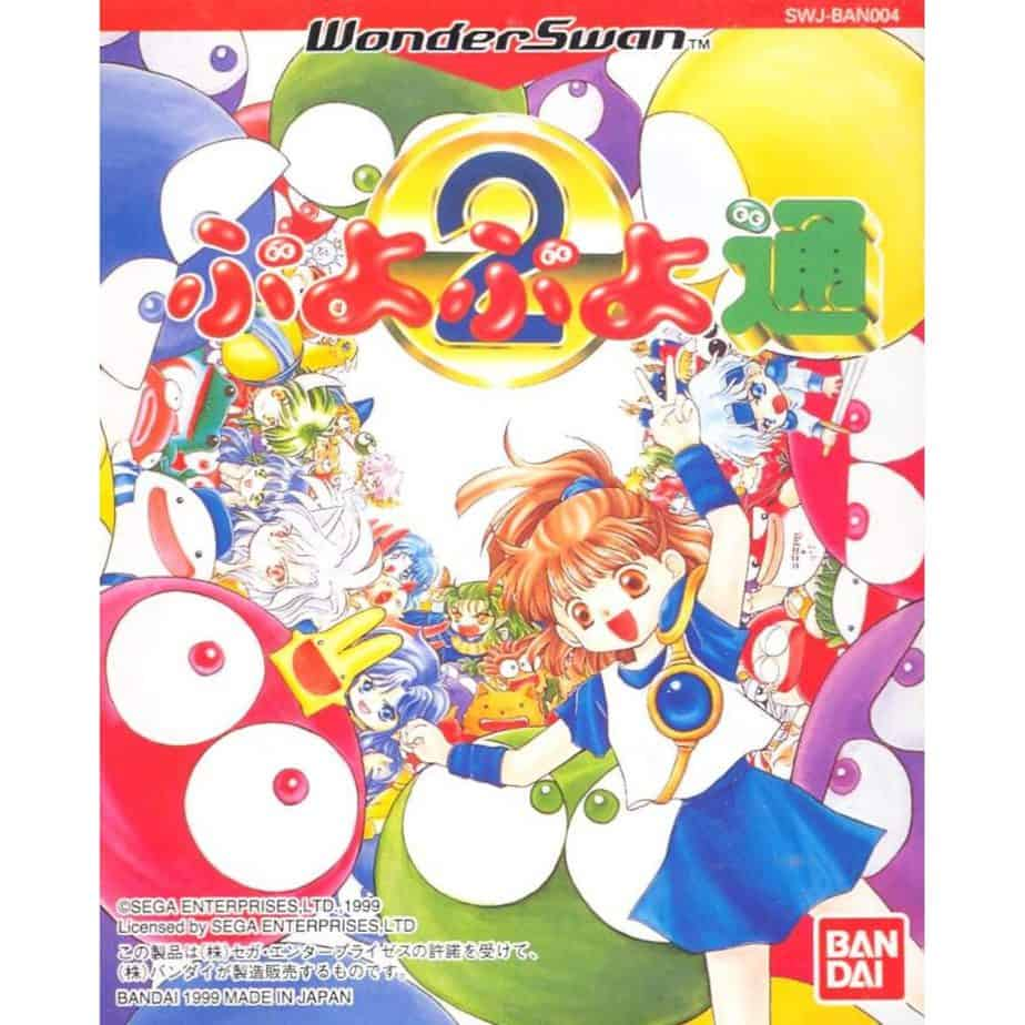 Best WonderSwan Games - Puyo Puyo