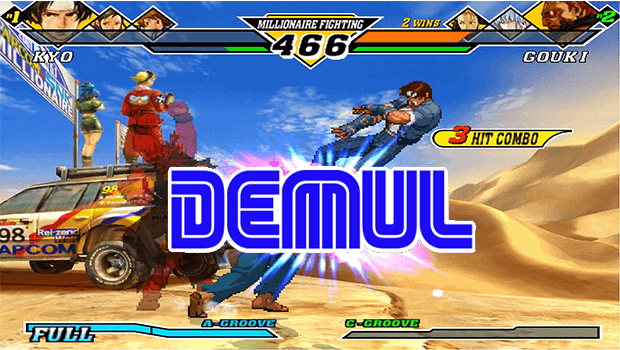 Best Dreamcast Emulators - Demul
