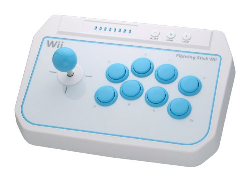 Best Wii Accessories - Hori Fighting Stick