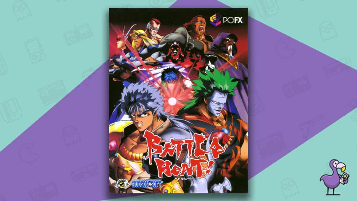 Battle Heat game cover best PC FX games