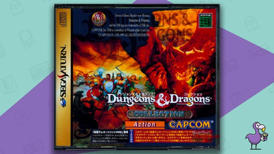 Best Sega Saturn RPGs - Dungeons and Dragons collection game case cover art
