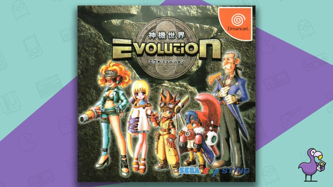 best Dreamcast games - Evolution: The World of Sacred Device game case cover art