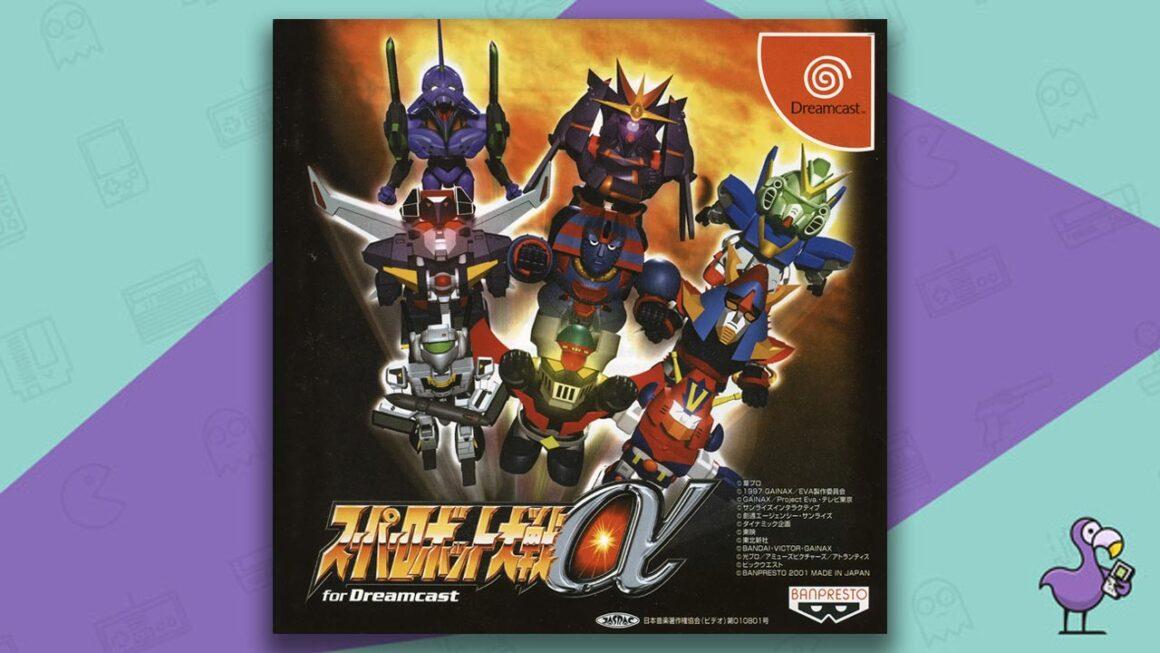 best Dreamcast games - Super Robot Wars game case cover art