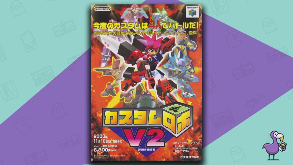 Best N64 RPG Games - Custom Robo V2 game case cover art