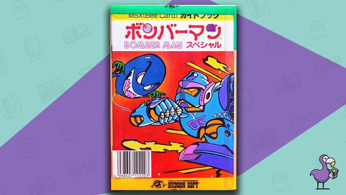 Best MSX Games - Bomberman game case cover art