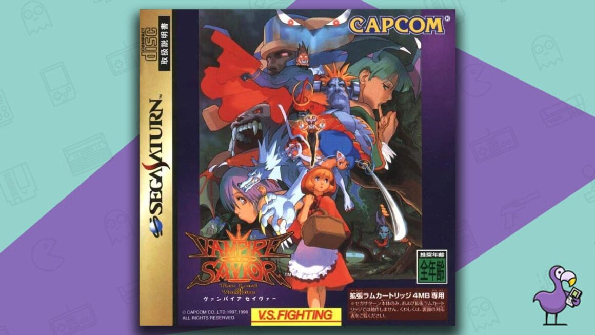 Best Sega Saturn Games - Darkstalkers 3 Game Case Cover Art