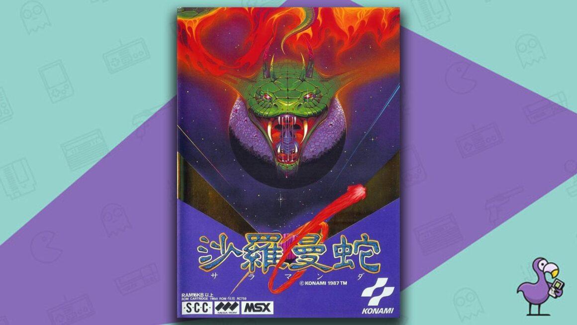 Best MSX Games - Salamander game case cover art